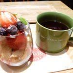 Seattle's Best Coffee/シアトルズベストコーヒー上通店