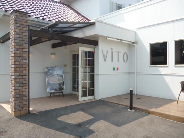 ViTO 光の森 ロードサイド店入り口