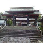 『本妙寺』と『本妙寺公園』と『加藤清正銅像』
