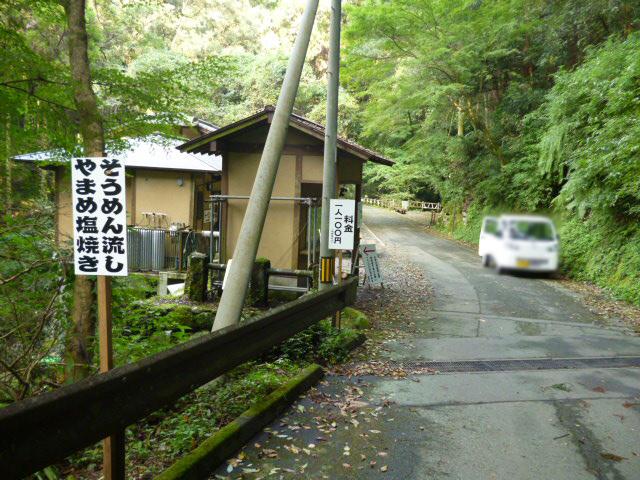 白糸の滝入り口