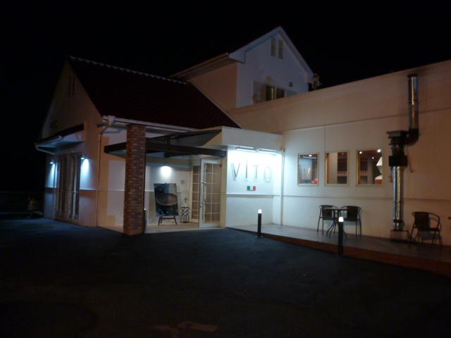ViTO 光の森 ロードサイド店
