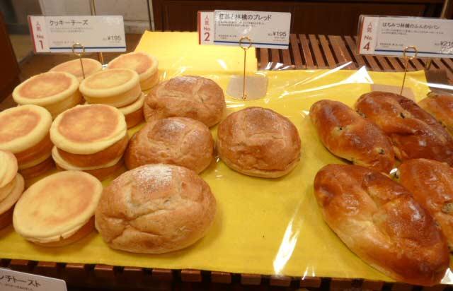 DONQのパン2