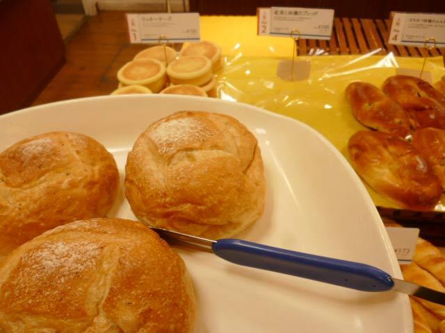 DONQ の紅茶と林檎のパン