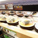 ソフトクリーム(¥162)が好き 『無添くら寿司』
