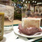 100%ジュース濃くて美味しい『PRONTO/プロント下通店』