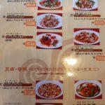 豚肉類・豆腐・卵
