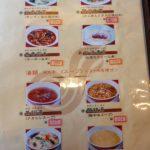 野菜・スープ
