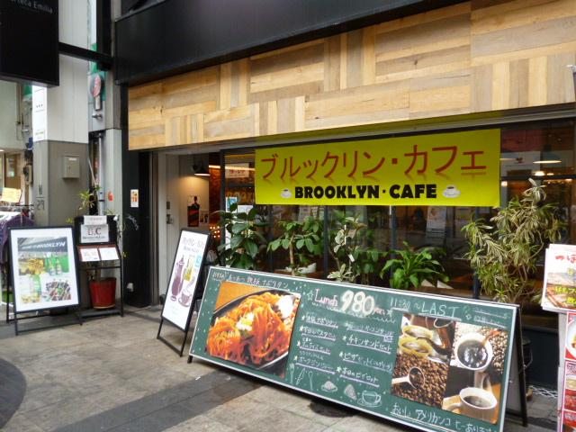 グルックリン・カフェ