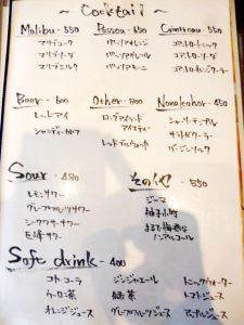 アルコール&ソフトドリンク
