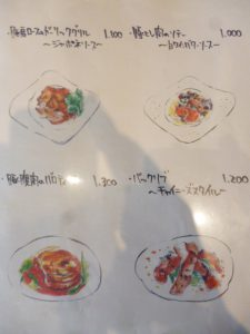 メイン料理2