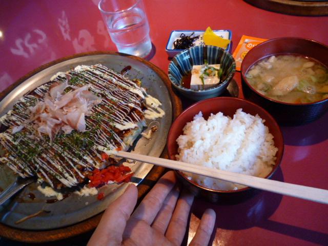 関西風 お好み焼き定食