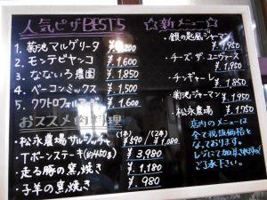 人気ピザBEST5 新メニュー