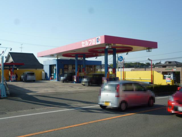 ガソリンスタンド きのした