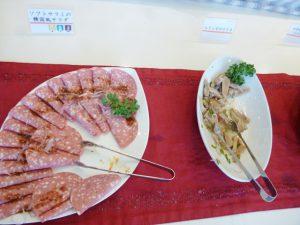 ソフトサラミ韓国風サラダ