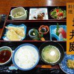 松花堂¥1,400 ランチ食べました☆ 『創作郷料理 坪井庭』