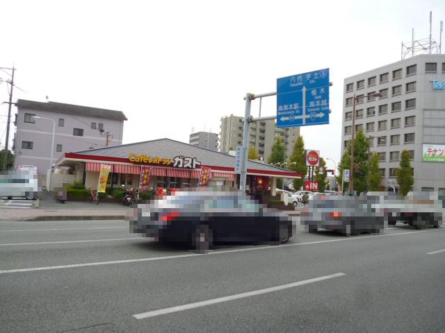 ガスト 南熊本店