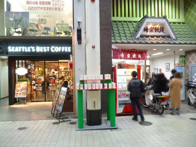 蜂楽饅頭 熊本本店の場所
