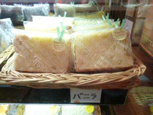 シフォンケーキ バニラ