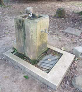 立田山自然公園 水道