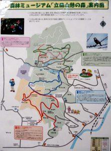 立田山憩の森 案内図