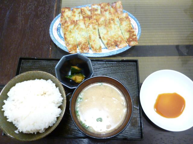 Bランチ 餃子1.5人前 810円