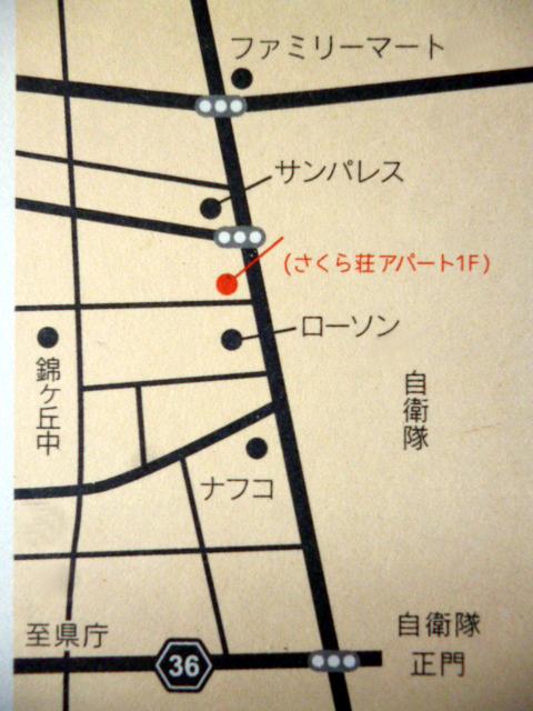 地図(オヤツヤ・ユウ)