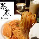 料理もドリンクも超美味しいカフェ☆『隠れ茶房 茶蔵 熊本店』