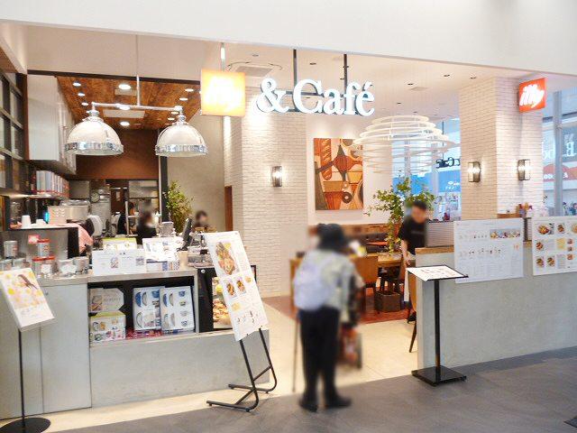 ブリオッシュ ドーレ アンド カフェ 熊本COCOSA店