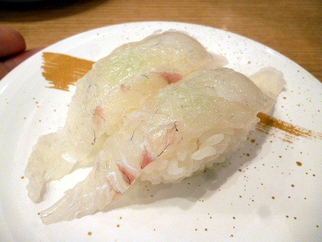 活〆真鯛塩レモン