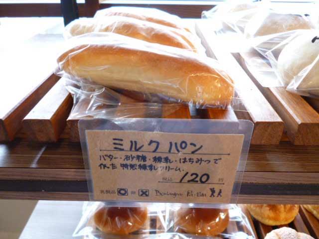 人気No1 ミルクパン