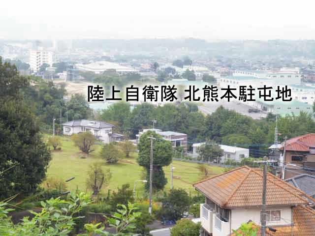陸上自衛隊北熊本駐屯地