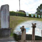全長91mの滑り台や石の風車があるよ☆『一本松公園』