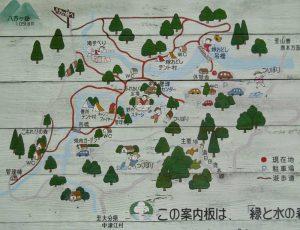 矢谷渓谷の森案内図2