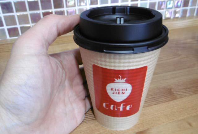 オーガニックコーヒーSサイズ ¥280