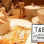 光の森内『TEA&BAKE』ティータイムセットを食べてきた♪