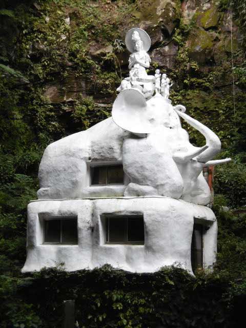 清水滝の象