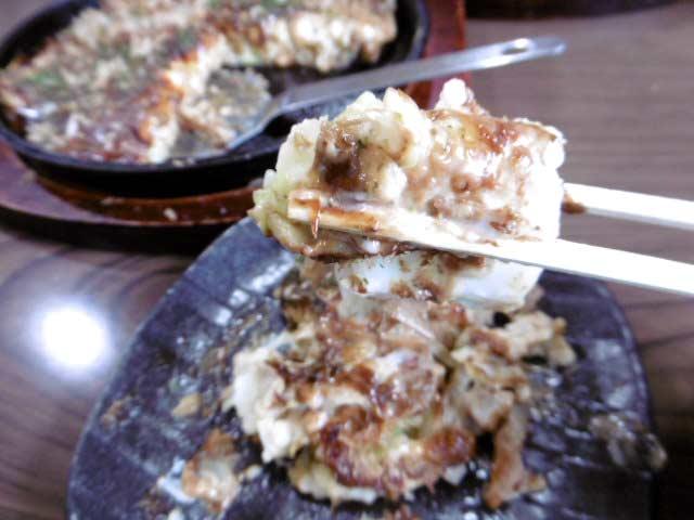 お好み焼き ミックス ¥600(税抜)
