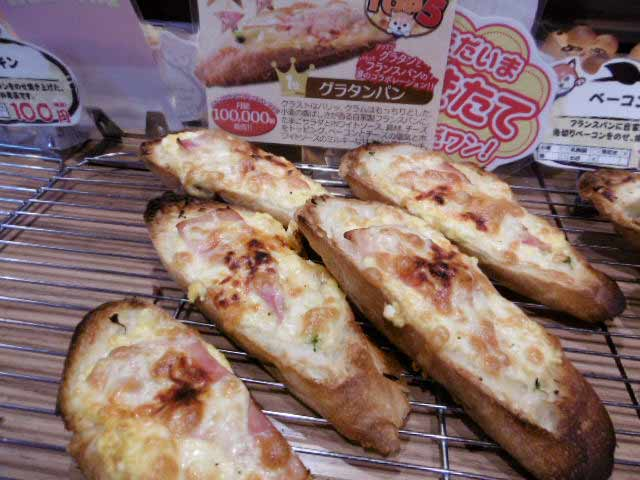 売上No.1 グランタンパン