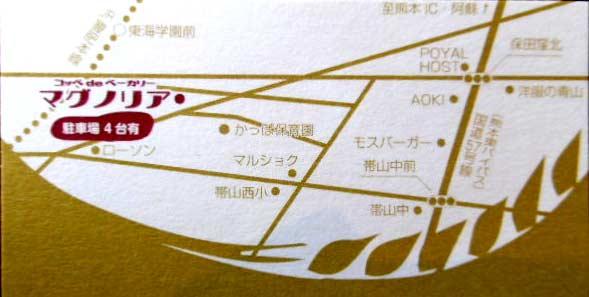 ショップカードの地図