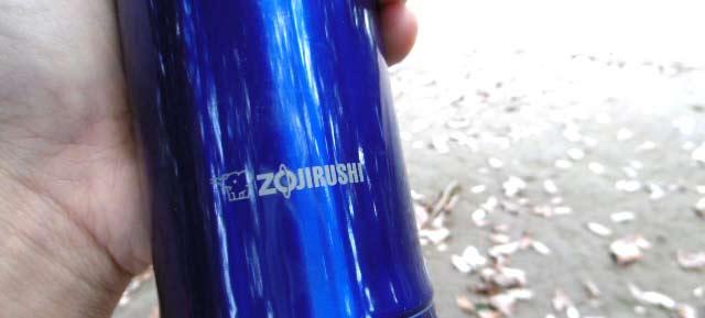 象印 水筒