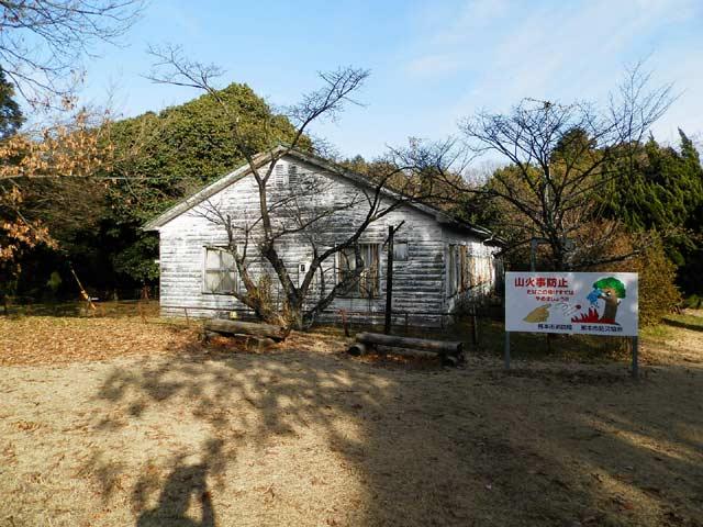 立田山自然公園 施設