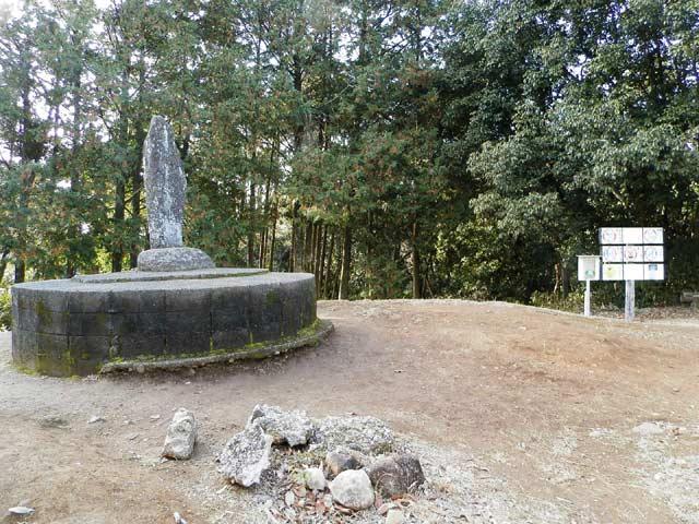 立田山自然公園 石碑
