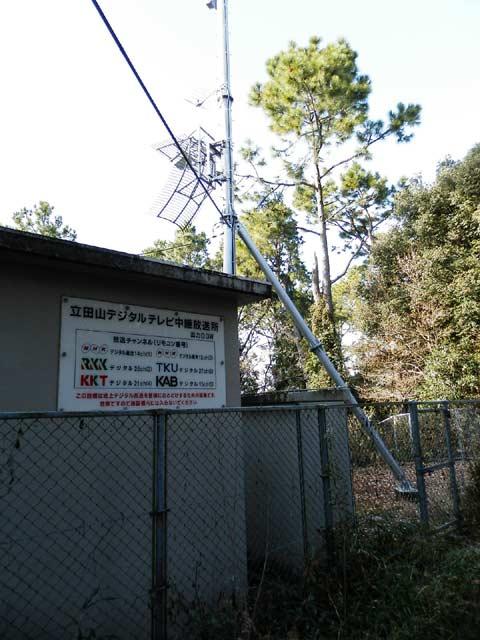 立田山自然公園  テレビ塔
