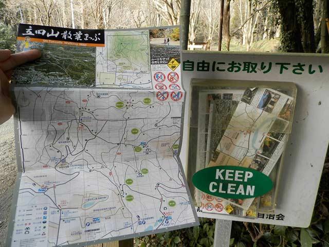 立田山散策まっぷ