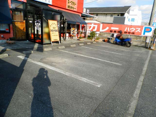 カレーハウス 印度亭 駐車場