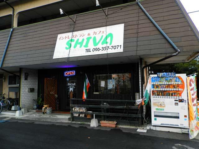 シヴァ 川尻店