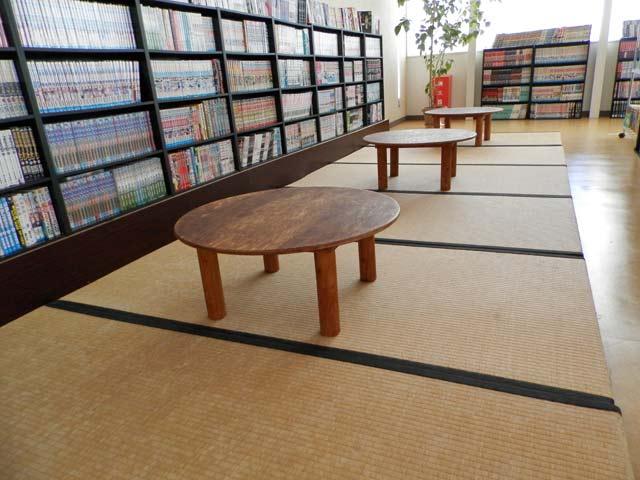 ユーパレス弁天内 マンガ図書館 ちゃぶ台