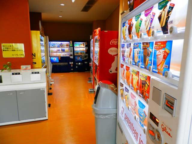 ユーパレス弁天 自動販売機