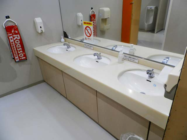 ユーパレス弁天 お手洗い トイレ