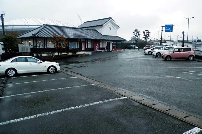 蔵人珈琲 駐車場